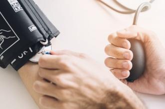 Tabletta Cardio NRJ: rendelés, vélemények, teszt, használata, forum magyar, ára, összetétel